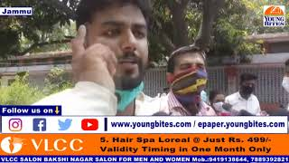 Unemployed Engineers Association protest demand to advertise posts - Unemployed Engineers Association protest, demand to advertise posts